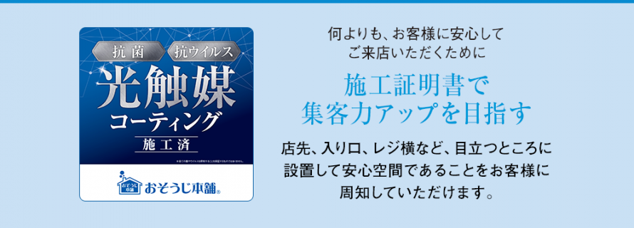 pc_hikarishokubai04-columns1